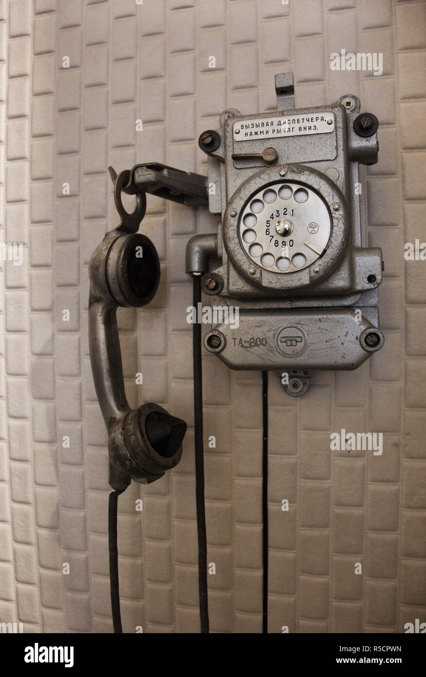 Lithuania, Vilnius, Museum of Genocide Victims, former KGB headquarters, prison telephone - Stock Image