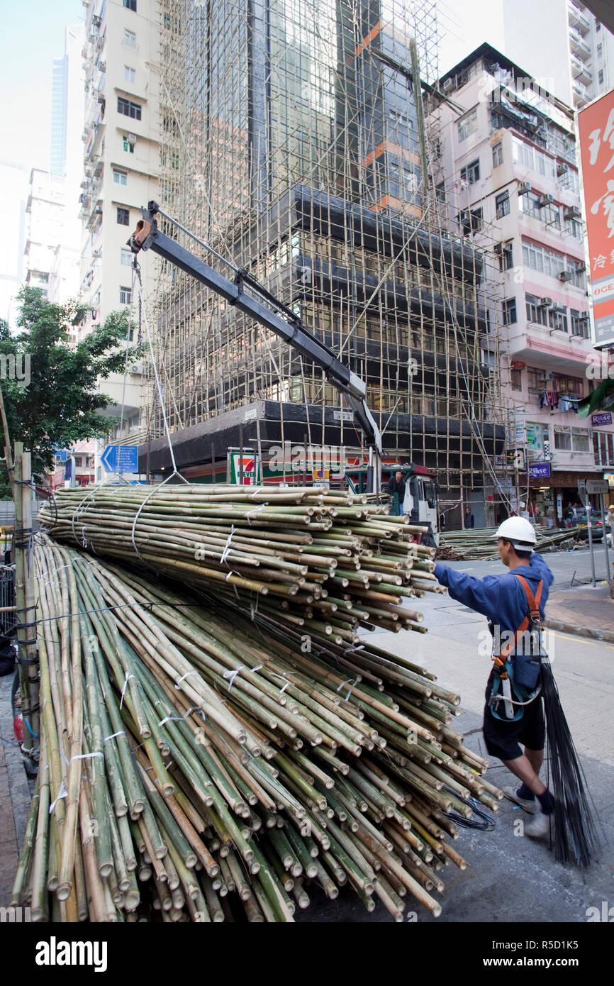 China, Hong Kong, Bamboo Scaffolding - Stock Image