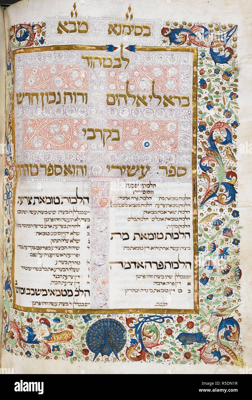 Decorated initial-word panel with gold and penwork, at the beginning of the tenth book, the Book of Ritual Purity (Sefer Tohorah) with a full foliate border with two hybrids and a peacock in the lower margin. Lisbon Mishneh Torah, volume 2. Portugal (Lisbon); 1471-1472. Source: Harley 5699, f.189v. Language: Hebrew. - Stock Image