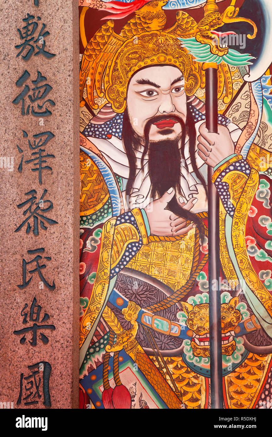 Door Guardian Qin Shubao and Yuchi Gong ( aka Yuchi Jingde and Hu Jingde ) painted on the doors of Thian Hock Keng temple, Singapore - Stock Image