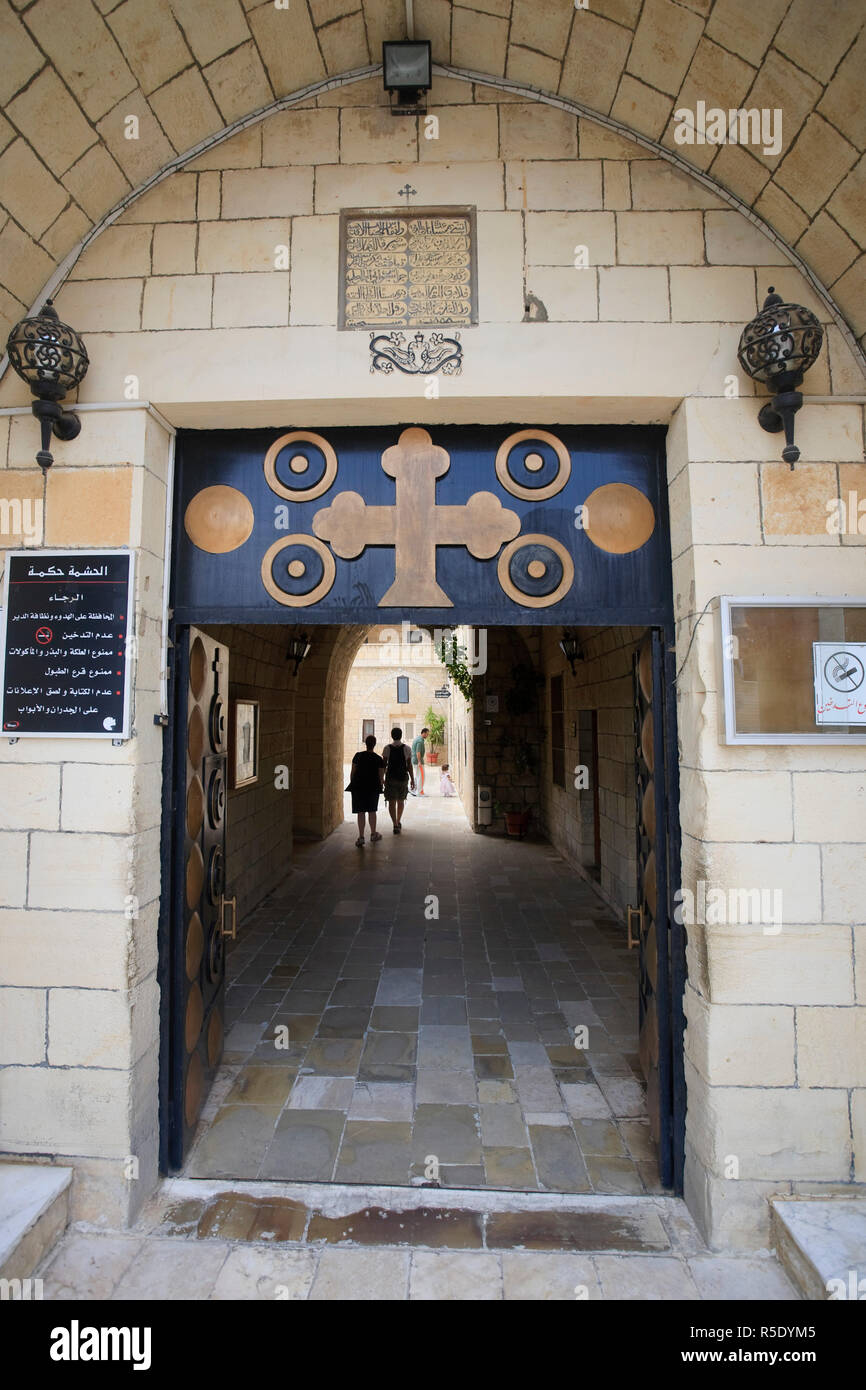 Syria, Qala'at al hosn surroundings, St. George's Monastery - Stock Image