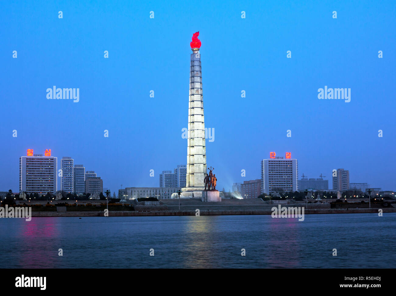 Democratic Peoples's Republic of Korea (DPRK), North Korea, Juche Tower and the Taedong river - Stock Image