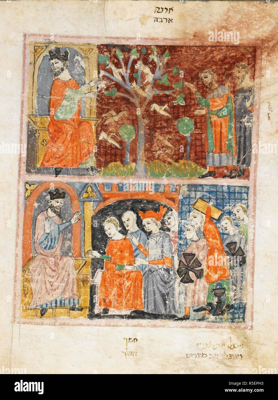 Scenes from the old testament from the 'Haggadah Pesach', or liturgy of the Jewish Passover, with grotesque initials and gilt headings. Sister Haggadah. Catalonia, mid 14th century. Source: Or. 2884, f.15v. Language: Hebrew. - Stock Image