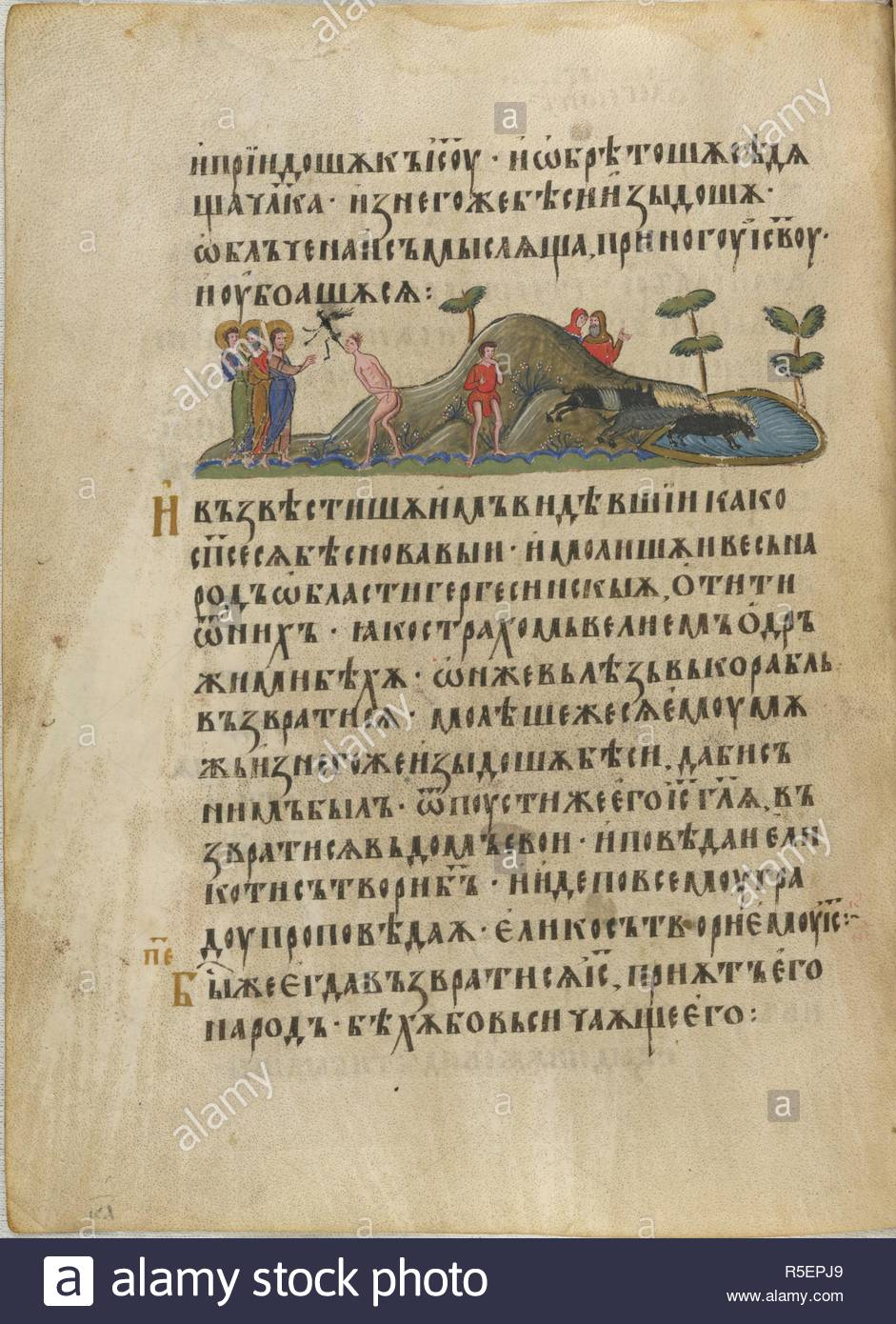 Christ and the Gadarene Swine. The Gospels of Tsar Ivan Alexander. Turnovo, 1355-1356. (Whole folio) Gospel of St Luke, chapter 8, 27-33. Christ casts out the devils from the man called Legion; the devils possess a herd of swine, who run down to the lake and are drowned. Text  Image taken from The Gospels of Tsar Ivan Alexander.  Originally published/produced in Turnovo, 1355-1356. . Source: Add. 39627, f.162v. Language: Bulgarian Church Slavonic. Author: SIMEON. Turnovo school. - Stock Image