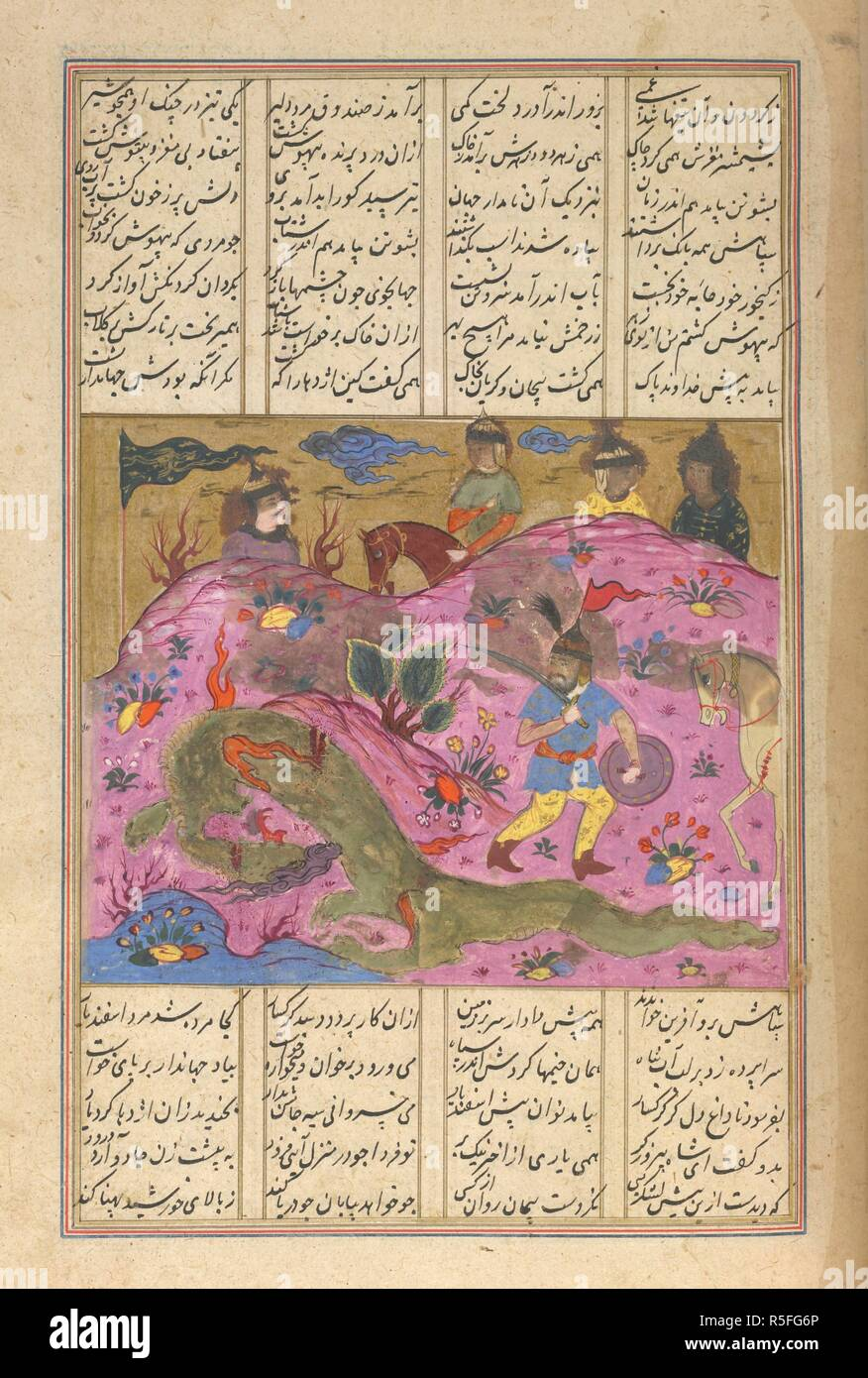 Isfandiyar and the dragon. Shahnama of Firdawsi, with 49 miniatures. Opaque w. 1590-1600. Isfandiyar and the dragon. Discoloured and damaged. The green paint of the dragon has rotted the page: the silver paint has run and blackened badly. 11.5 by 14.5 cm.  Image taken from Shahnama of Firdawsi, with 49 miniatures. Opaque watercolour. Safavid/Isfahan style.  Originally published/produced in 1590-1600. . Source: I.O. ISLAMIC 3254, f.295. Language: Persian. Stock Photo