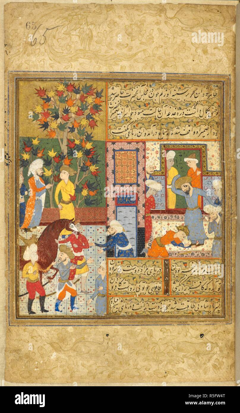 A prince honouring a sheikh. Majalis al-'Ushshaq of Sultan Husayn Mirza. Shiraz, Iran, 1590-1600. A young prince embracing the feet of Sheikh Awhad al-din Kirmani; attendants with the princes horse on the terrace outside. A miniature painting from a sixteenth century manuscript of the Majalis al-'Ushshaq ('The Assemblies of the Lovers'). Image taken from Majalis al-'Ushshaq of Sultan Husayn Mirza. Originally published/produced in Shiraz, Iran, 1590-1600. Source: I.O. ISLAMIC 1138, f.65. Language: Persian. Stock Photo