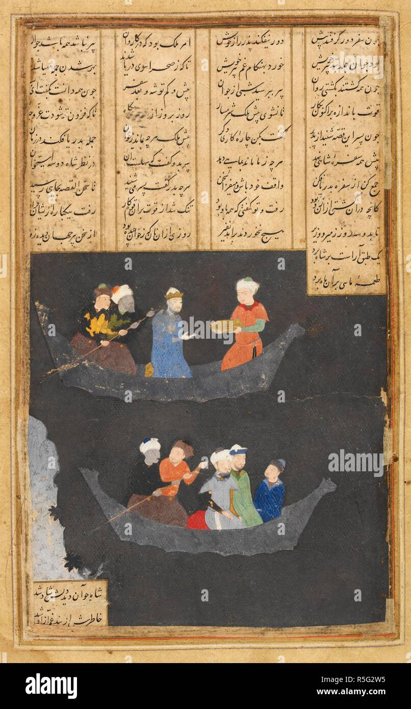 Iskandar And The Kitchen Boy Khamsa Baghdad 1465 Iskandar And The Kitchen Boy With A Covered Dish And Two Attendants In One Boat And Five Others In A Second The Sea Has Blackened Completely