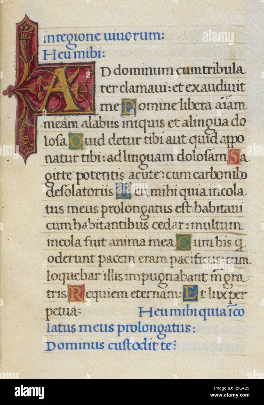 Text Page With Initial A Mirandola Hours Italy Circa 1490 1499