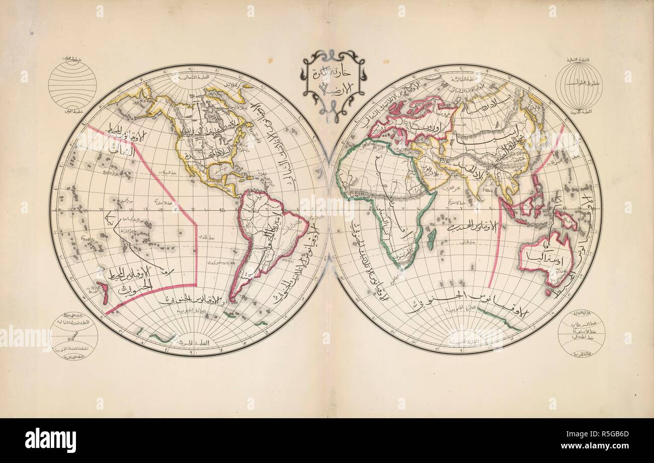 World map. [A General Atlas of Modern Geography]. [Constantinople ...