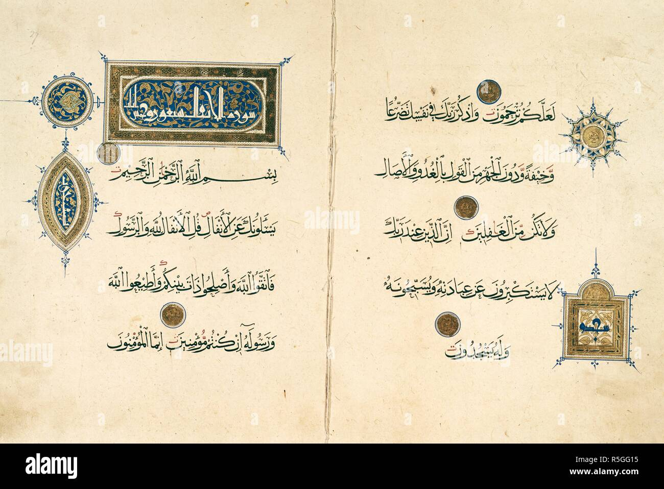 Ornate Qur'an text pages written in rayhani script. Qur'an of Faraj ibn Barquq. Cairo, 14th century. Ornate Qur'an text pages written in rayhani script.  Image taken from The Qur'an of Faraj ibn Barquq.  Originally published/produced in Cairo, 14th century. . Source: Or. 848, ff.26v-27. Language: Arabic. - Stock Image
