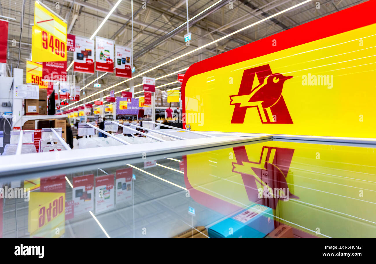 Samara, Russia - November 18, 2018: Auchan trade mark. French distribution network Auchan united more than 1300 shops Stock Photo