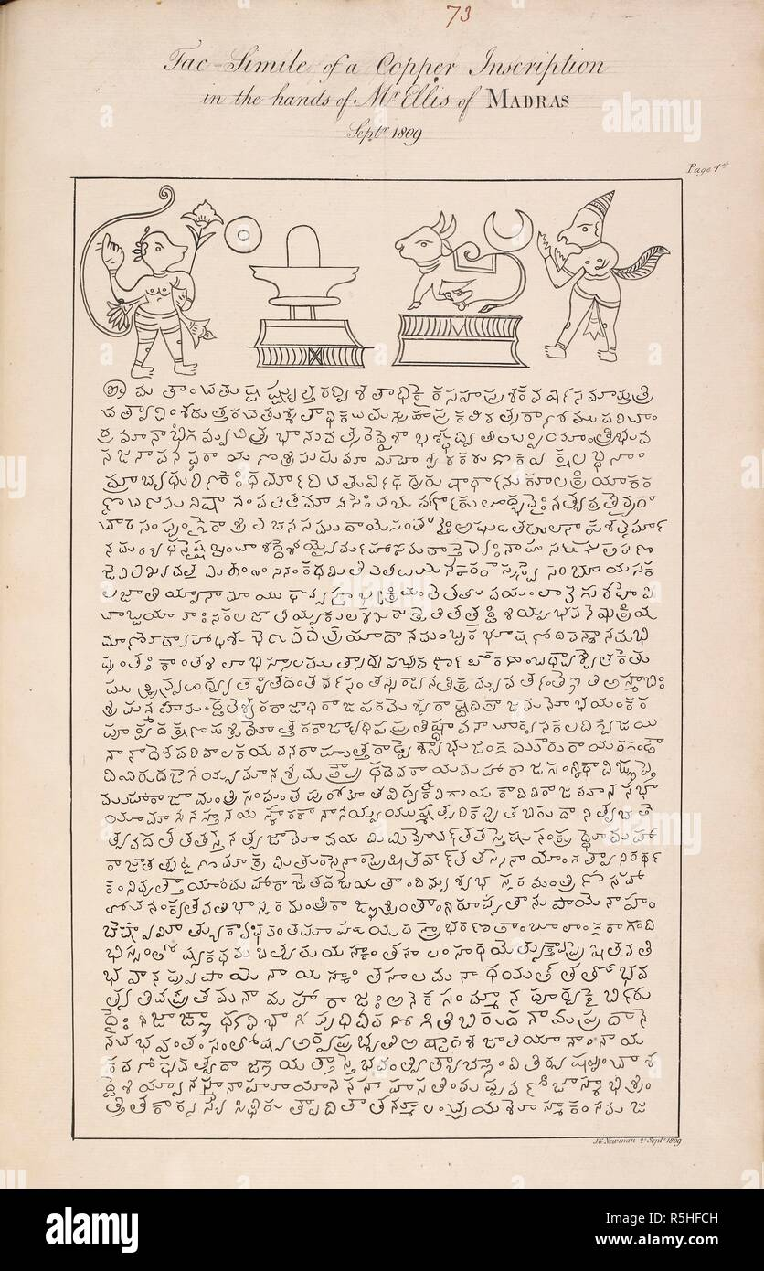 First plate of a copper plate inscription owned by Francis Whyte Ellis of Madras. Drawn by John Newman, 2 September 1809. 'Fac-Simile of a Copper Inscription in the hands of Mr. Ellis of Madras. Septr 1809' . 1794-1809. Source: WD 1067, f.134. - Stock Image