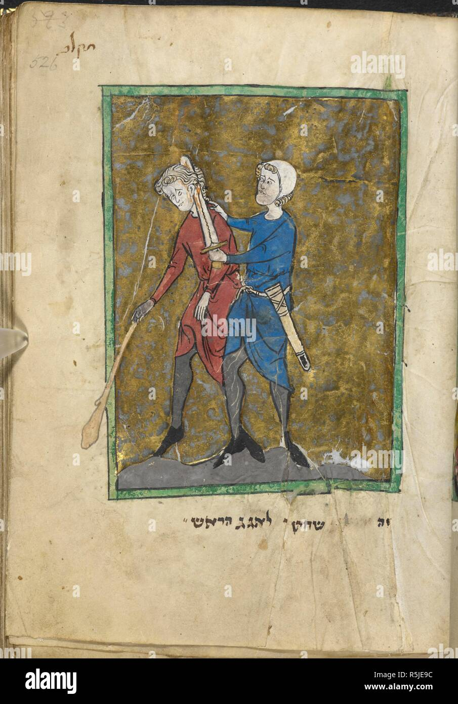 The beheading of Agag. North French Miscellany. France, 1278-1298. Source: Add. 11639, f.526. Language: Hebrew. Author: Benjamin. - Stock Image