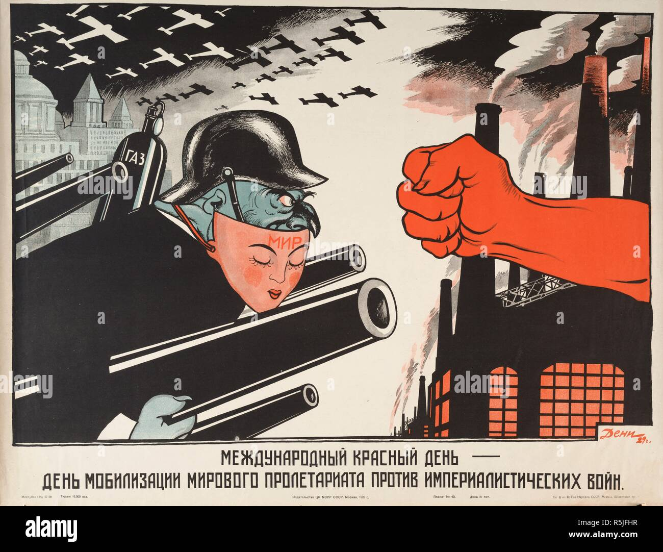 International Red Day: The day to mobilize the proletariat of the world against the armies of imperialism. Museum: Russian State Library, Moscow. Author: Deni (Denisov), Viktor Nikolaevich. - Stock Image