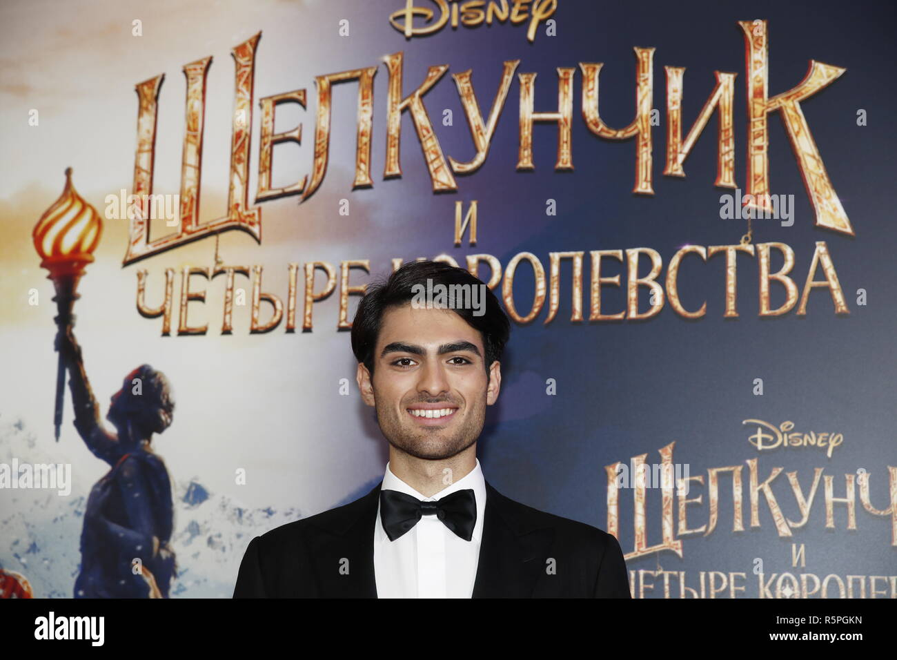 Moscow, Russian Federation. 02nd Dec, 2018. MOSCOW, RUSSIA - DECEMBER 2, 2018: Italian tenor Matteo Bocelli attends a pre-premiere screening of The Nutcracker and the Four Realms fantasy adventure film at the Zaryadye Concert Hall. Artyom Geodakyan/TASS Credit: ITAR-TASS News Agency/Alamy Live News - Stock Image