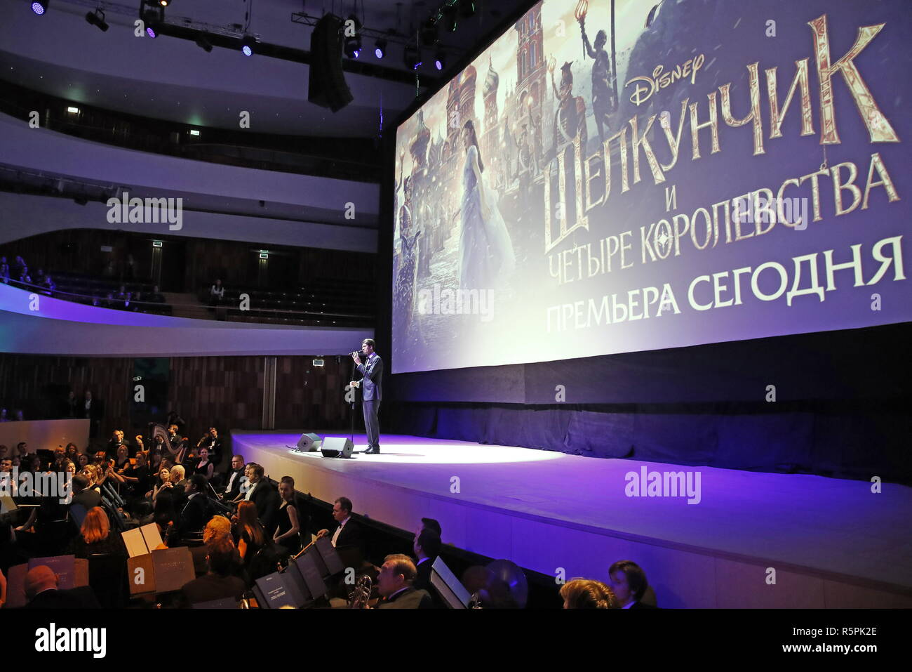 Moscow, Russia. 02nd Dec, 2018. MOSCOW, RUSSIA - DECEMBER 2, 2018: Italian tenor Matteo Bocelli addresses a pre-premiere screening of The Nutcracker and the Four Realms fantasy adventure film at the Zaryadye Concert Hall. Artyom Geodakyan/TASS Credit: ITAR-TASS News Agency/Alamy Live News - Stock Image