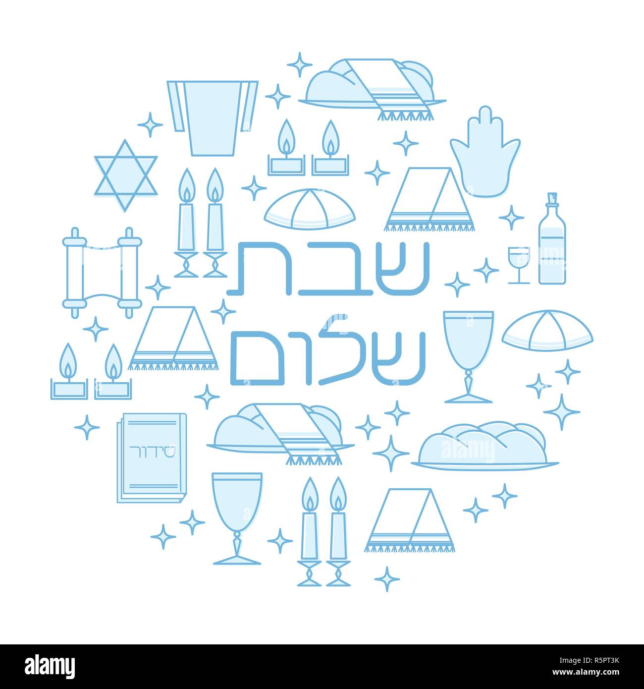 Shabbat Shalom card with Star of David, candles, kiddush cup and challah. Line art style. Hebrew text 'Shabbat Shalom'. Vector illustration. Isolated on white. - Stock Image