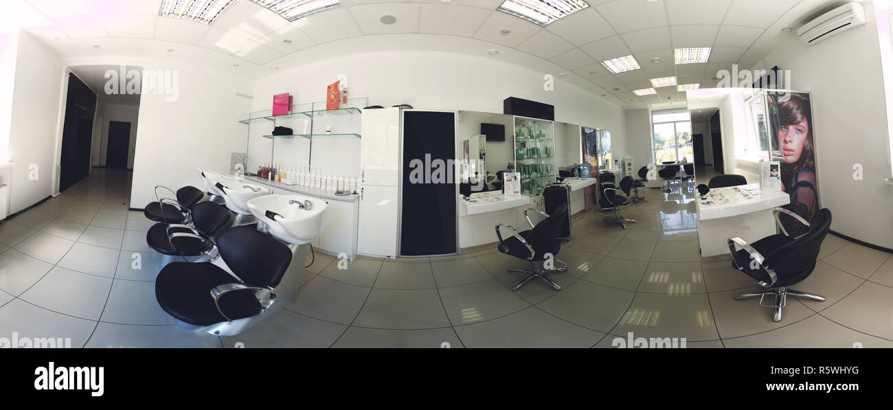 Beauty Salon Ultra Wide Interior With Professional Tools