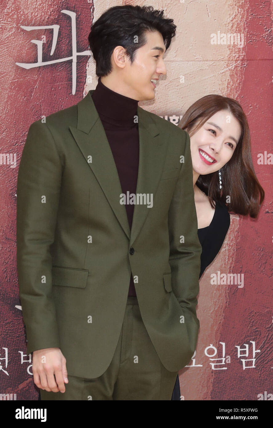 03rd Dec 2018 S Korean Actor Lee Ki Woo And Actress So Yi