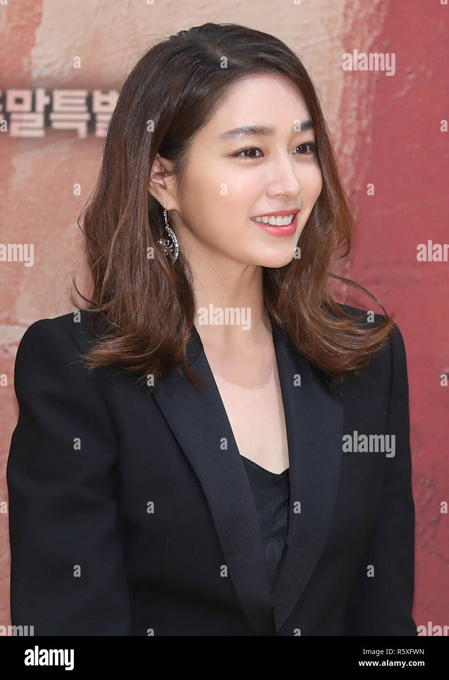 03rd Dec 2018 S Korean Actress Lee Min Jung South Korean