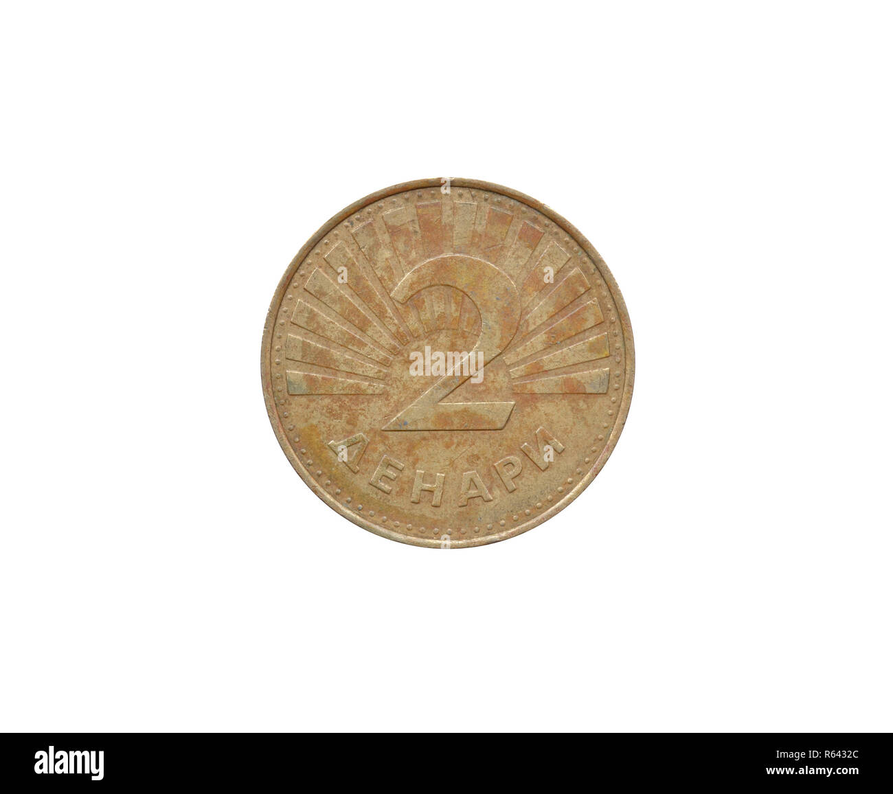 Reverse of 2 Denari coin made by Macedonia, that shows Radiant value - Stock Image