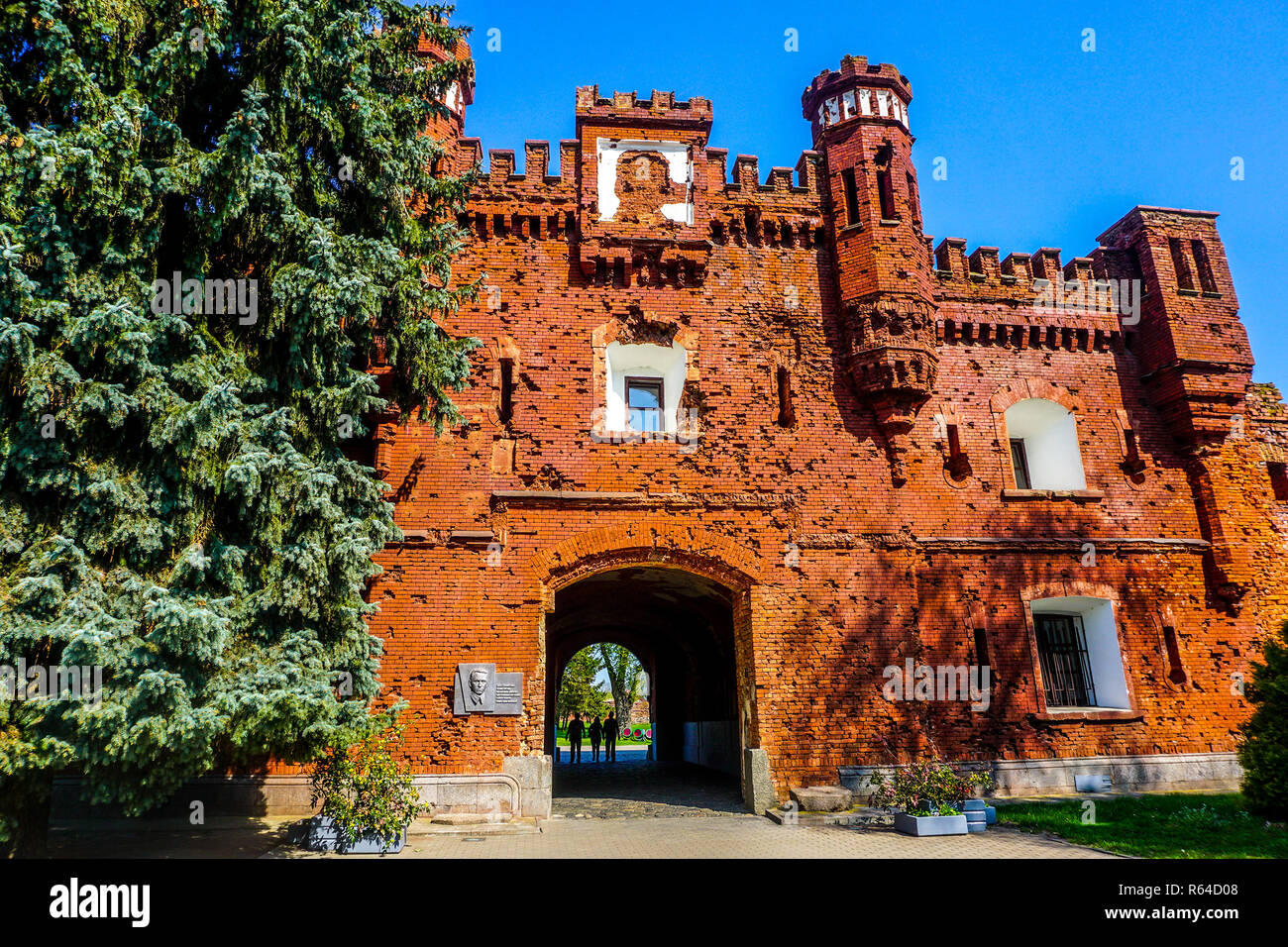 Brest Fortress Hero Complex Kholmskiye Vorota Gate Entrance - Stock Image