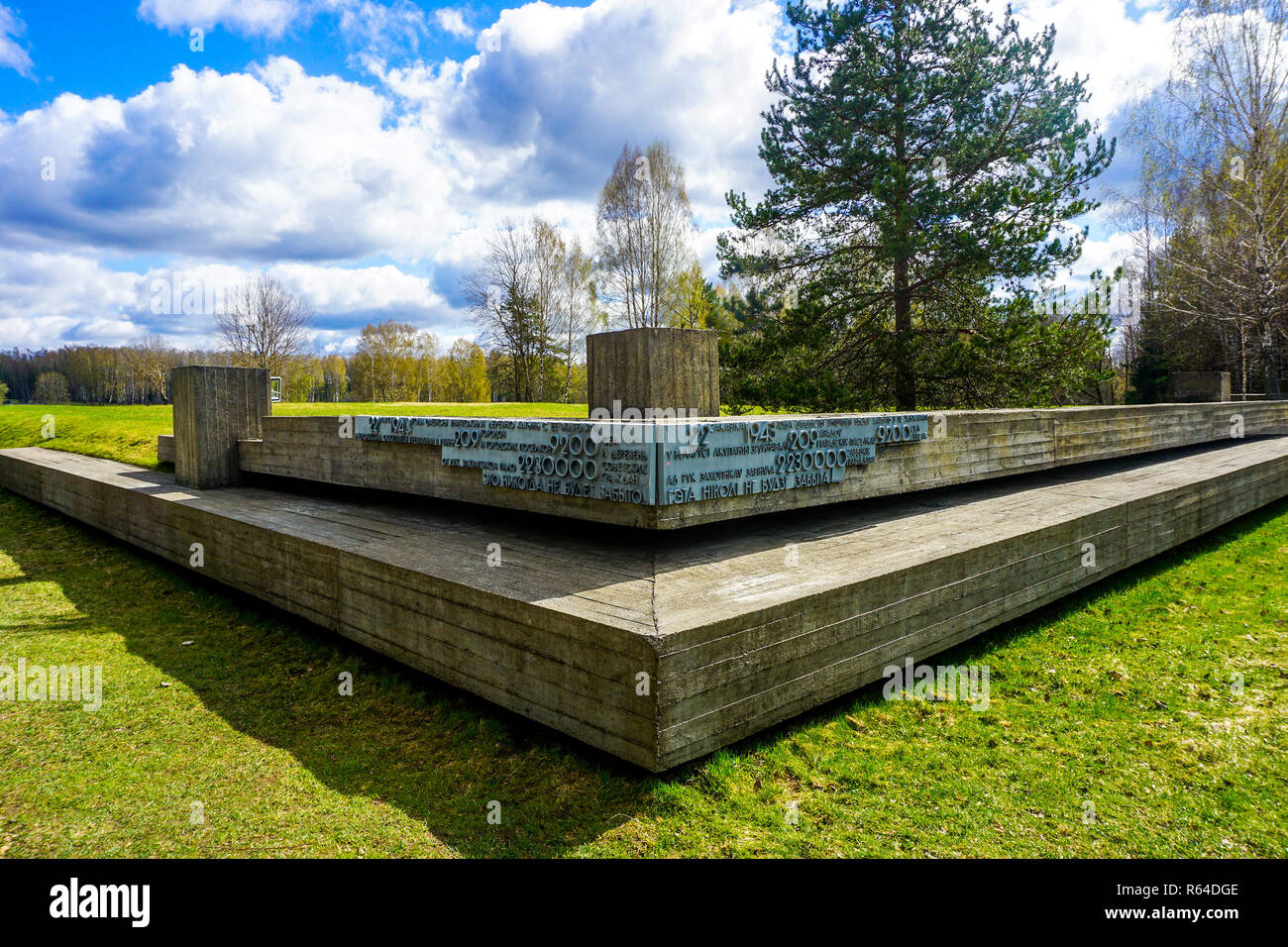 Khatyn Memorial Complex Eternal Memorial for People Who Died Stock Photo
