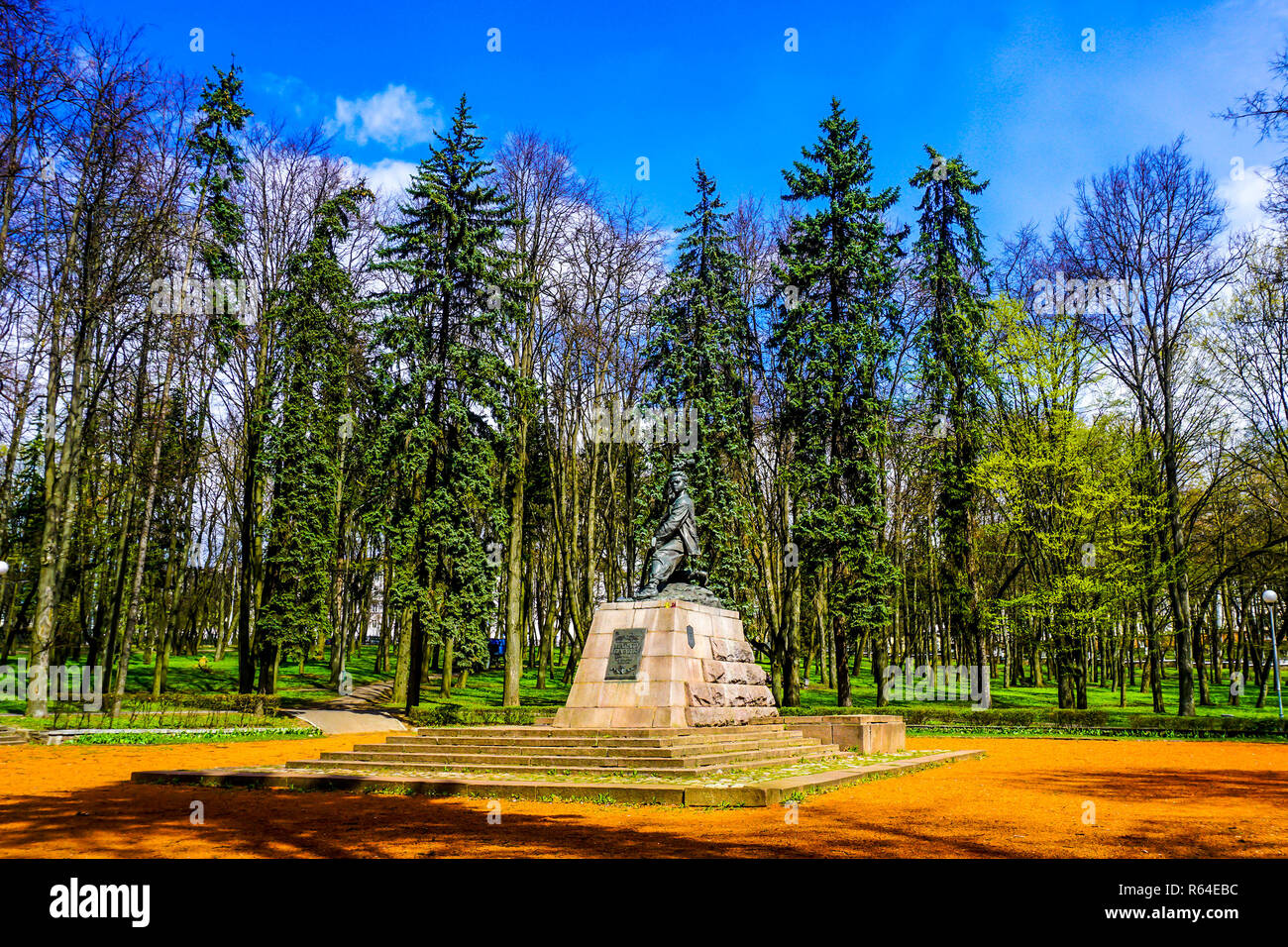 Minsk Marat Kazei Monument Side View in Park with Picturesque Blue Sky Background - Stock Image