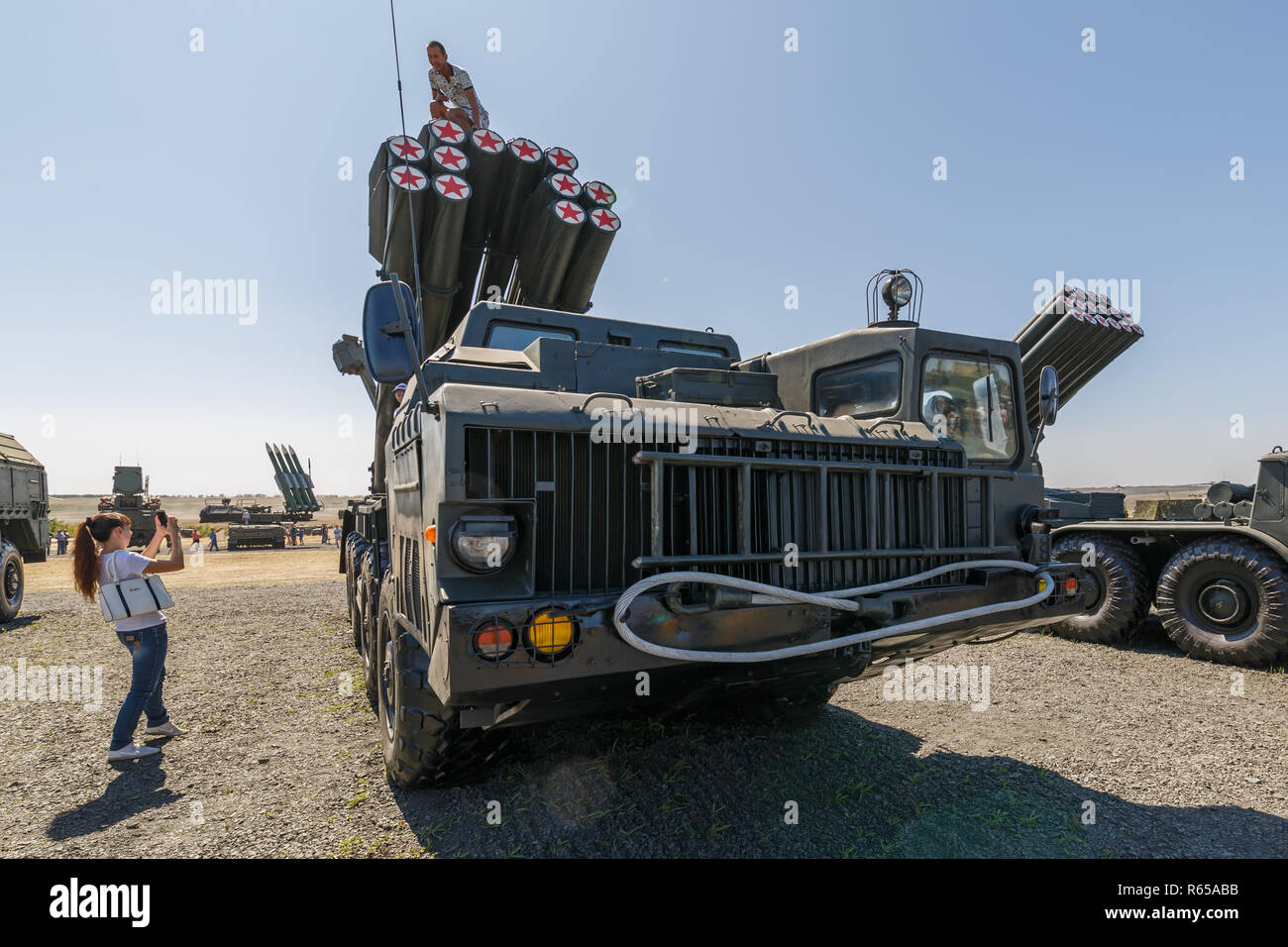 International military technical forum 'ARMY-2018». Soviet heavy multiple rocket launcher 9A52-2 «SMERCH' - Stock Image