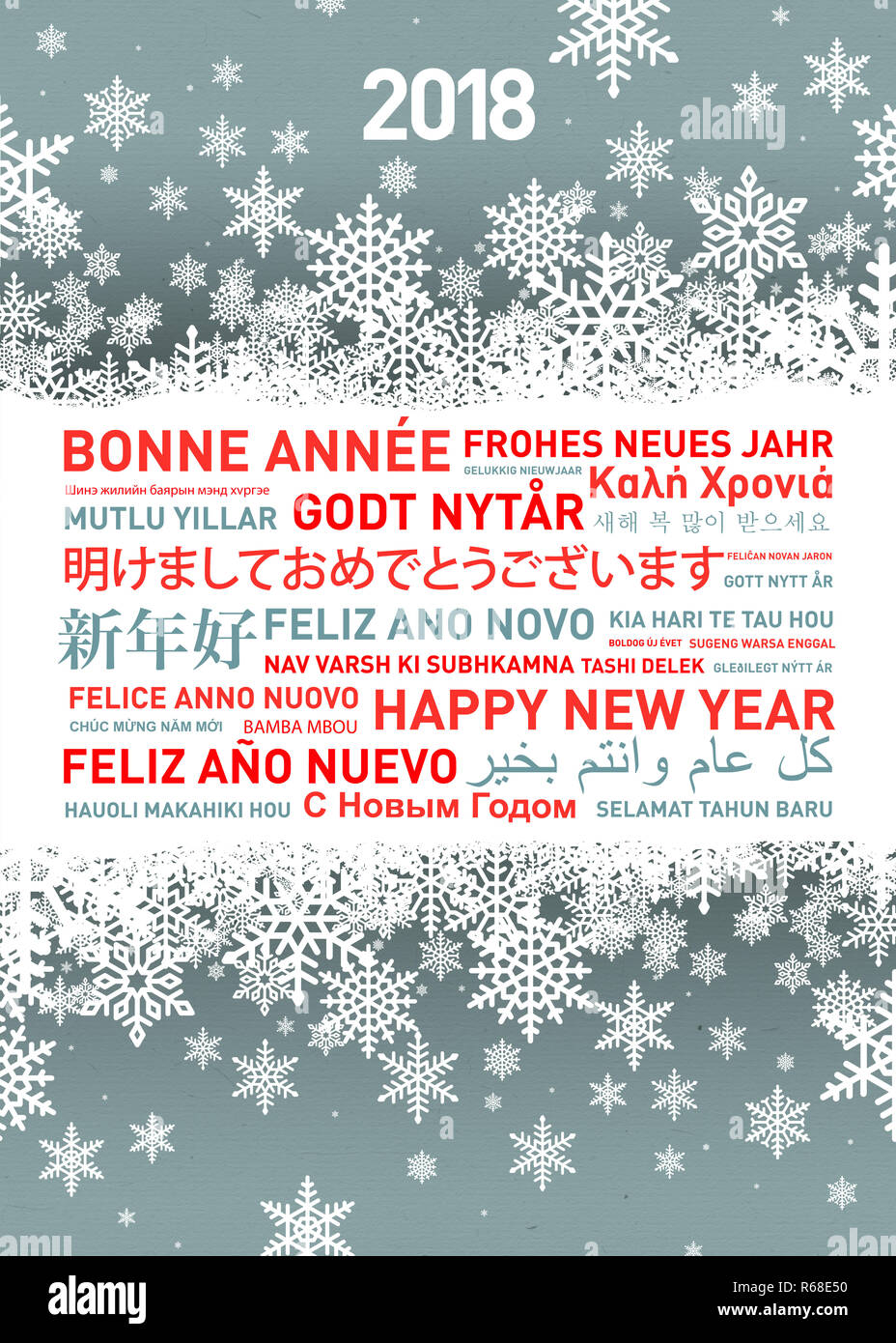 happy new year greetings card from all the world stock image