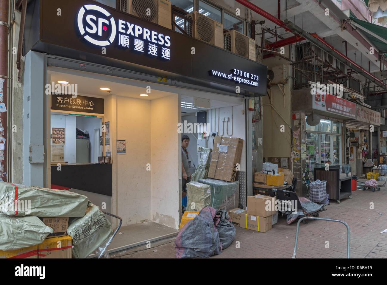 Kowloon Hong Kong April 22 2017 Sf Express Shipping And