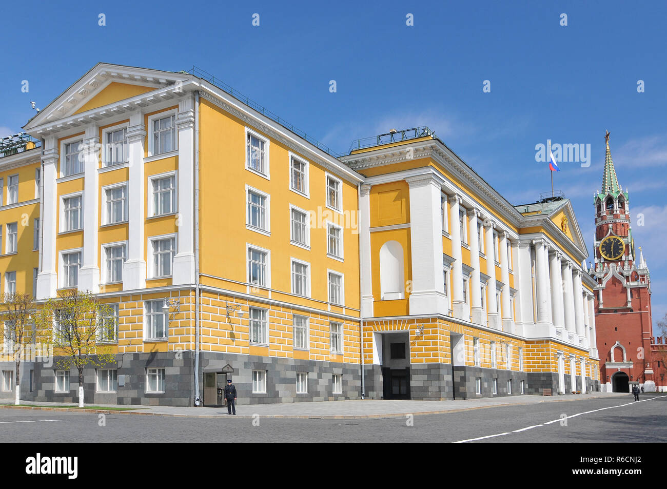 Russia, Moscow, The Kremlin Presidium, Also Known As Building 14, Building Within The Grounds Of The Moscow Kremlin In Russia - Stock Image