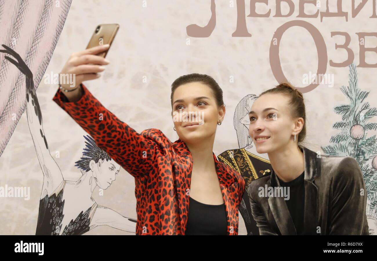 Selfie Yana Sotnikova naked (41 pics), Twitter