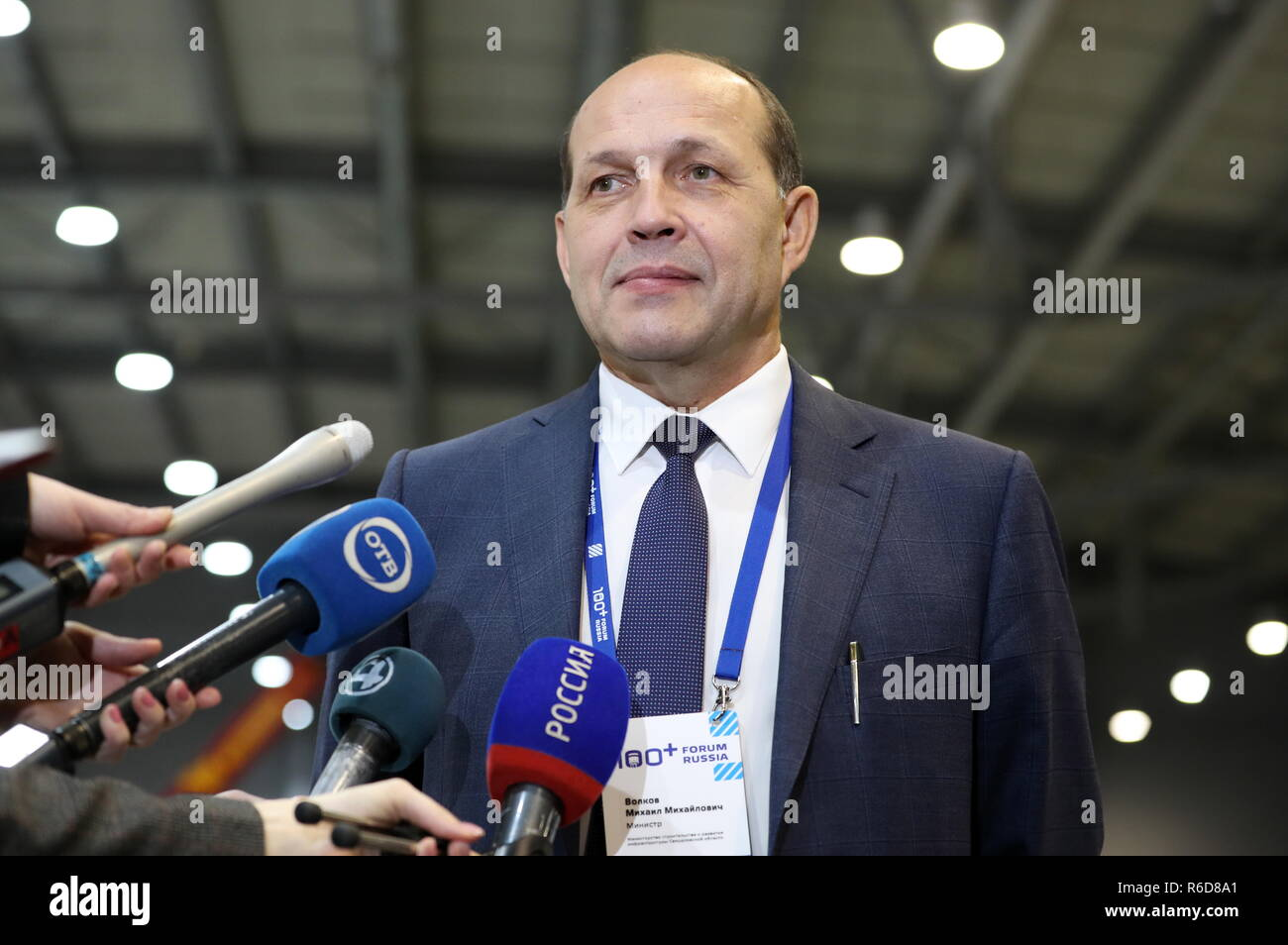 Yekaterinburg, Russia. 05th Dec, 2018. YEKATERINBURG, RUSSIA - DECEMBER 5, 2018: Mikhail Volkov, minister of construction and infrastructure development of the Sverdlovsk Region, attends the 100  Technologies International Forum for High-rise and Special Construction at the Yekaterinburg-Expo Exhibition Center. Donat Sorokin/TASS Credit: ITAR-TASS News Agency/Alamy Live News Stock Photo