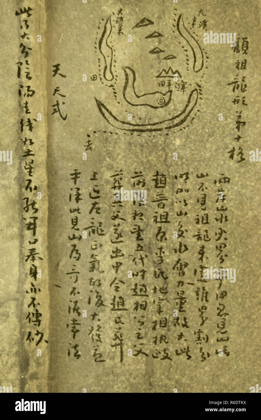 Chinese Ancient Book Over 150 Years Old About Secrets Of Geomancy - Stock Image