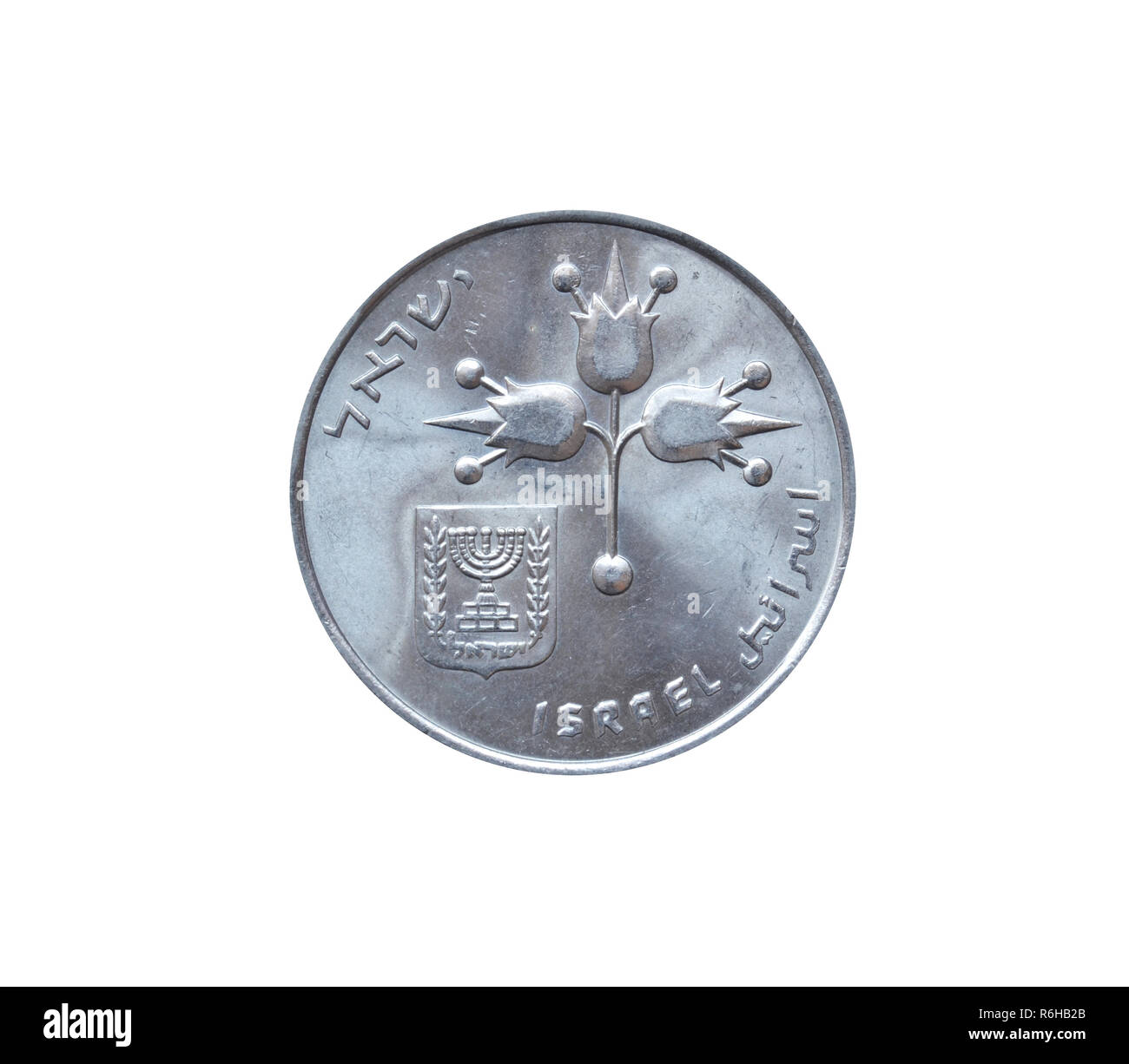 Vintage coin made by Israel, that shows Symbol of three
