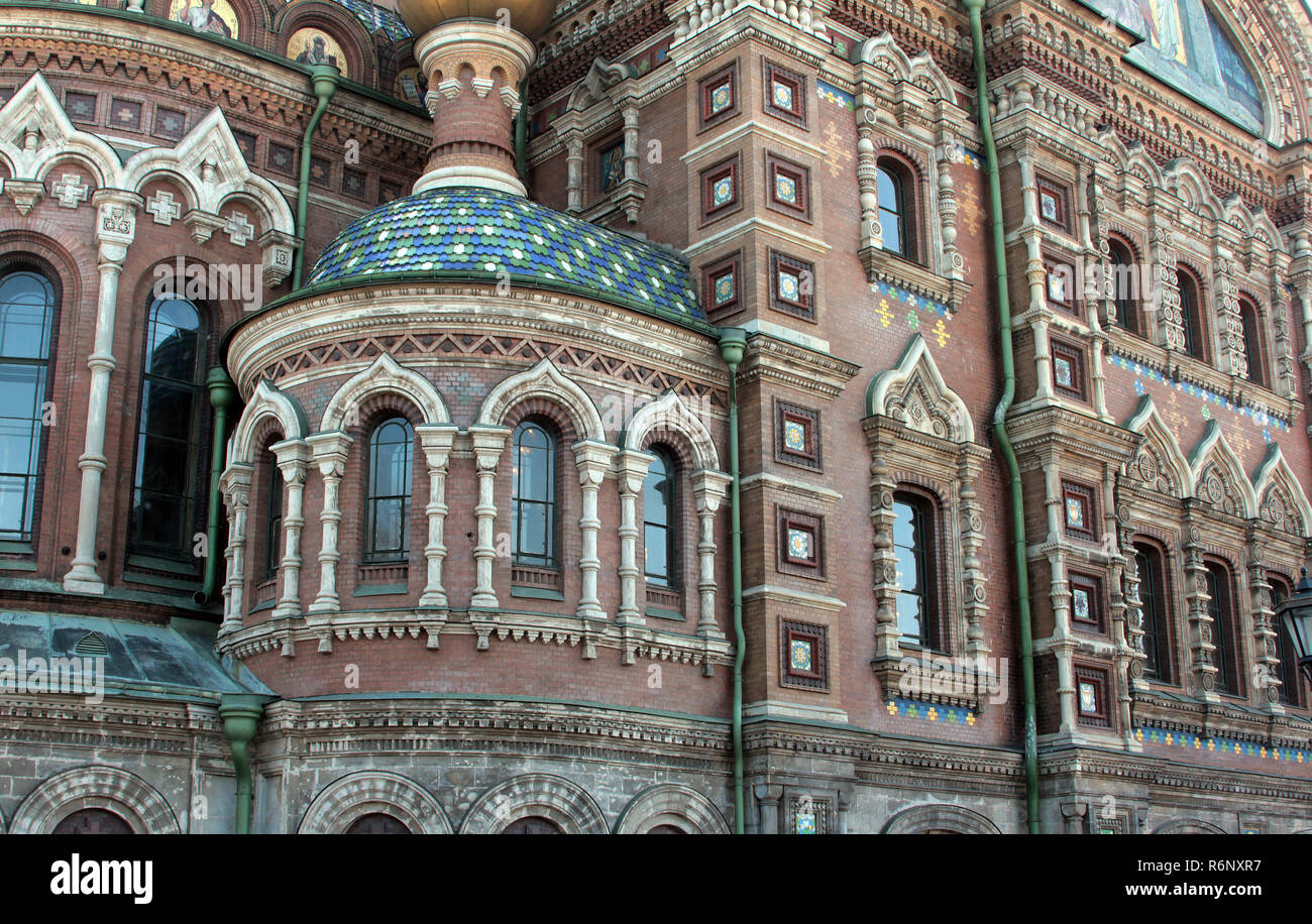 A section of the stunning, incredible, intricate and architecturally complex  façade of the Church on Spilled Blood in St Petersburg, Russia. It is built in the Russian Revival style, which is rare in a city of Baroque and Neo-Classical architecture, Has to be seen! Stock Photo