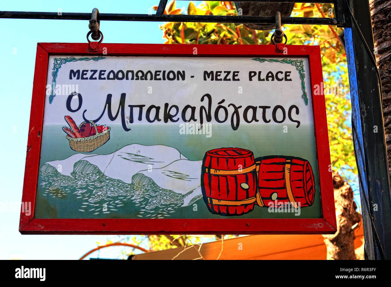 Kreta, Rethymno, Wirtshausschild eines Mazedonischen Gasthauses Stock Photo