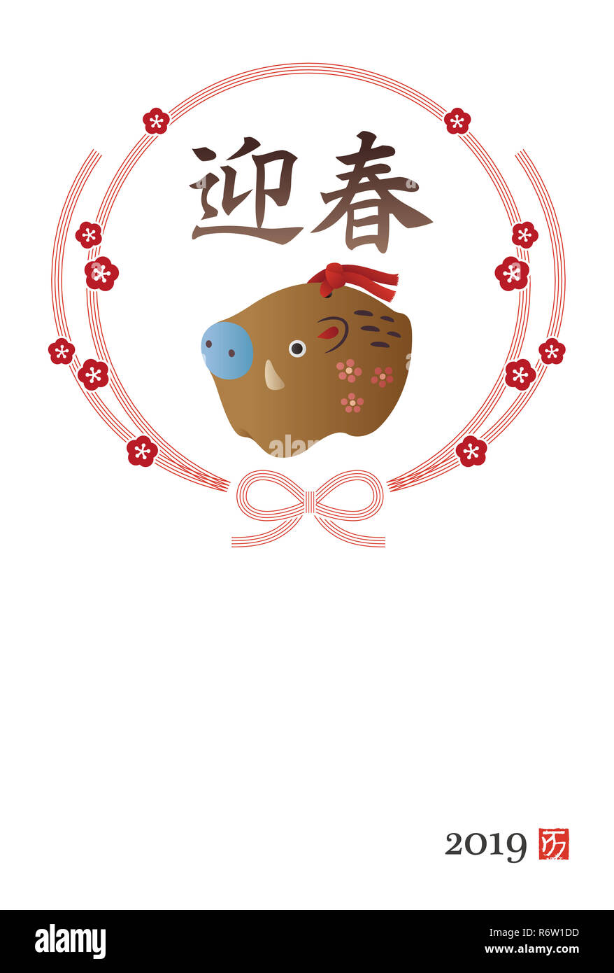New year card with a Chinese zodiac wild boar ceramic doll in a plum flower ribbon wreath Stock Photo