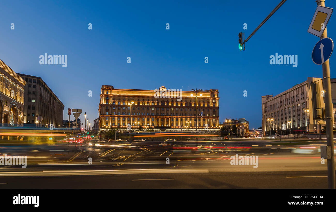Moscow, Lubyanka square , the FSB building, - Stock Image