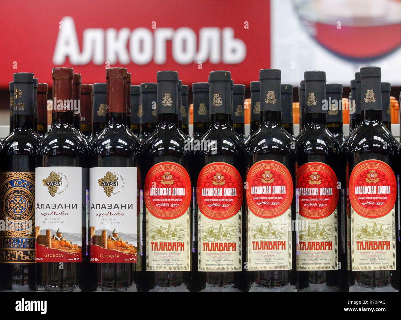 Selling wine at a Lenta supermarket. Valery Matytsin/TASS Credit: ITAR-TASS News Agency/Alamy Live News - Stock Image
