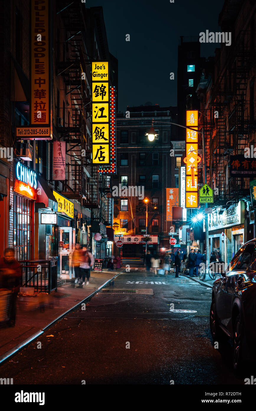 A Street With Colorful Signs At Night In Chinatown Manhattan New York City Stock Photo Alamy