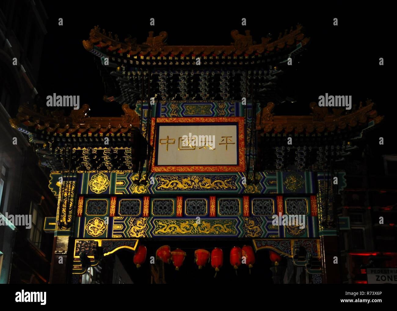 Chinatown Gate on Wardour Street, Soho, London, UK. - Stock Image