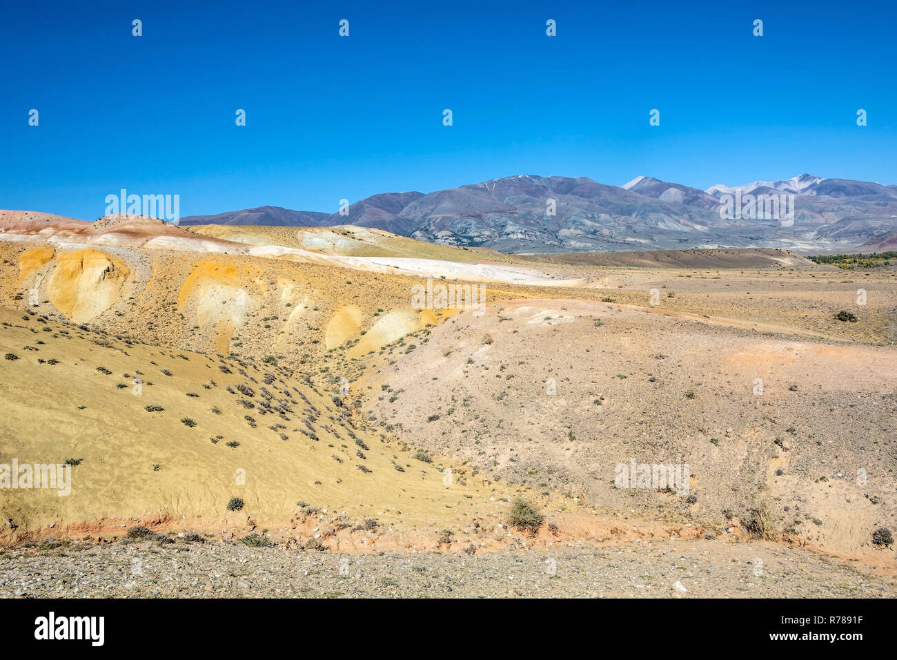 The view of the valley of the Kyzyl-Chin on the South-Chuyskiy ridge mountains, Chuya steppe, Altai mountains - Stock Image