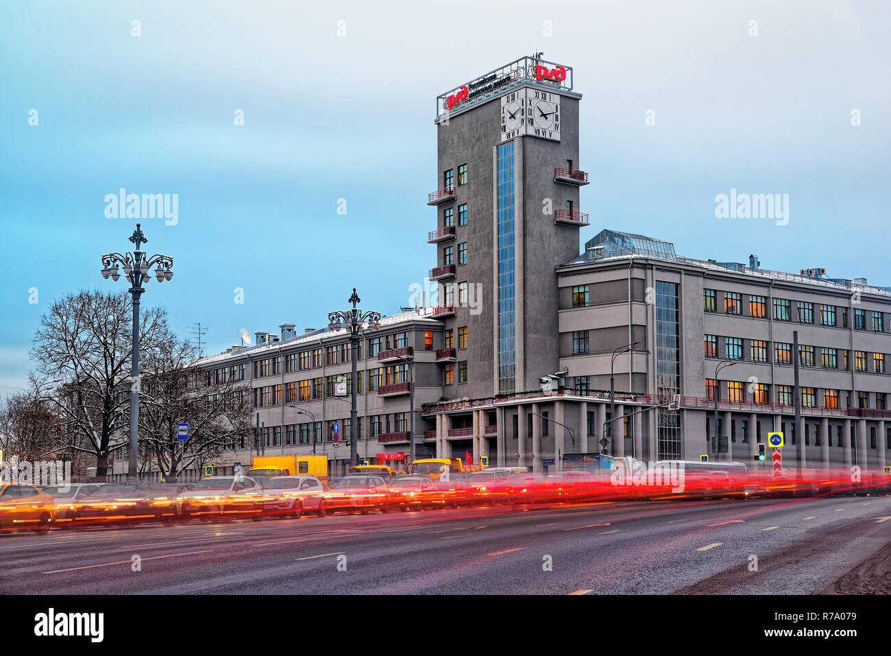 MOSCOW, RUSSIA - DECEMBER, 2018: Building Management of the Southeast Railway, JSC RZD, one of the symbols of Moscow and Garden Ring avenue in gloomy  - Stock Image