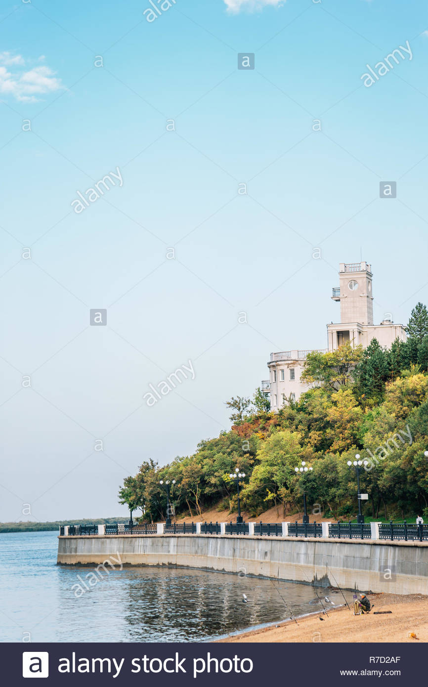 Amur Cliff and river in Khabarovsk, Russia - Stock Image