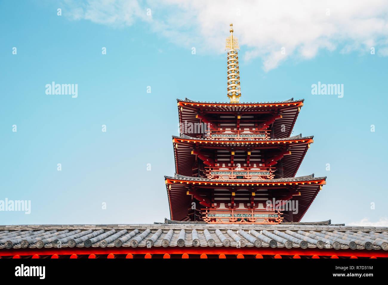 Shitennoji Temple traditional architecture in Osaka, Japan Stock Photo