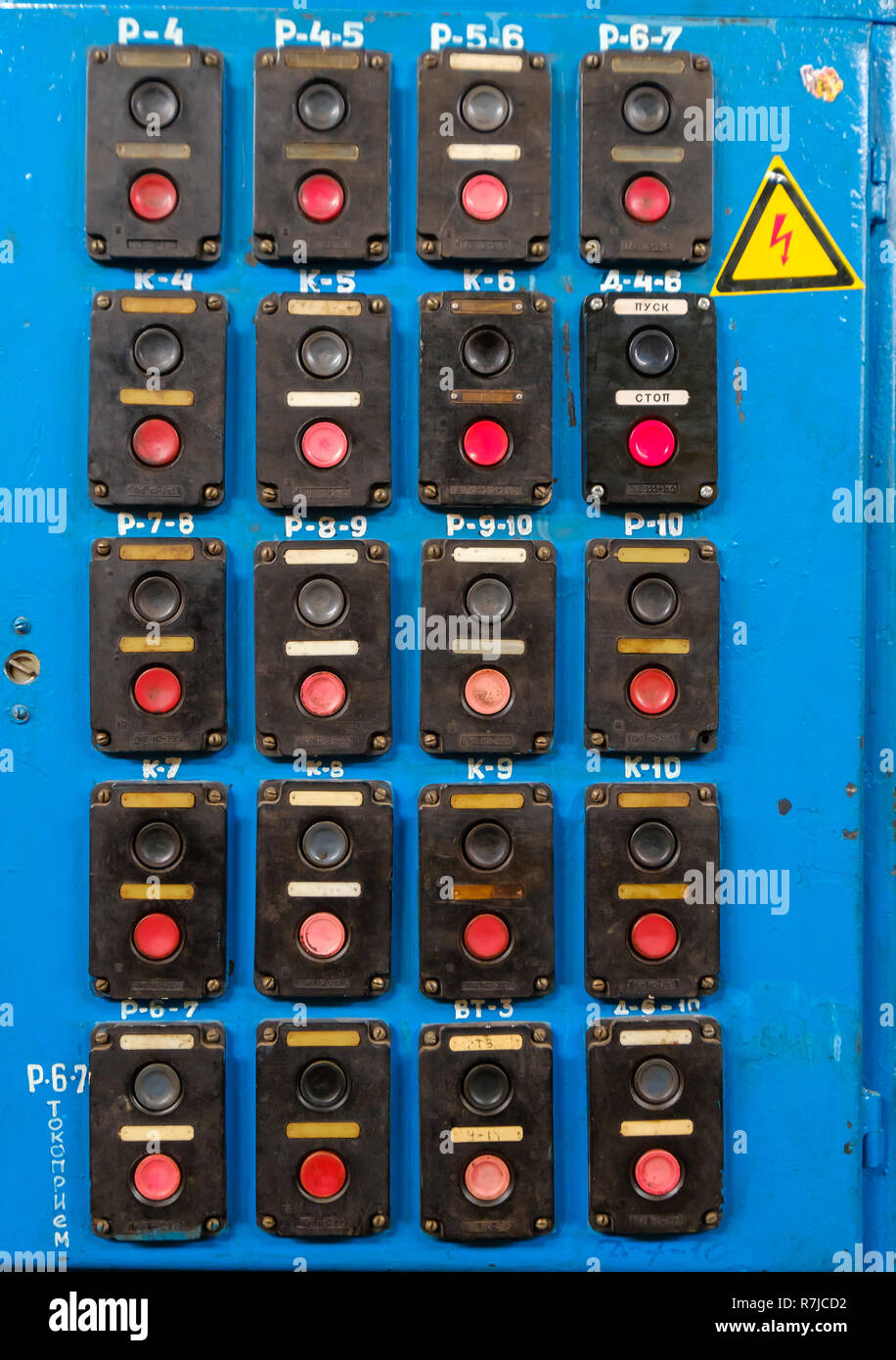 electrical toggle switch industrial - Stock Image