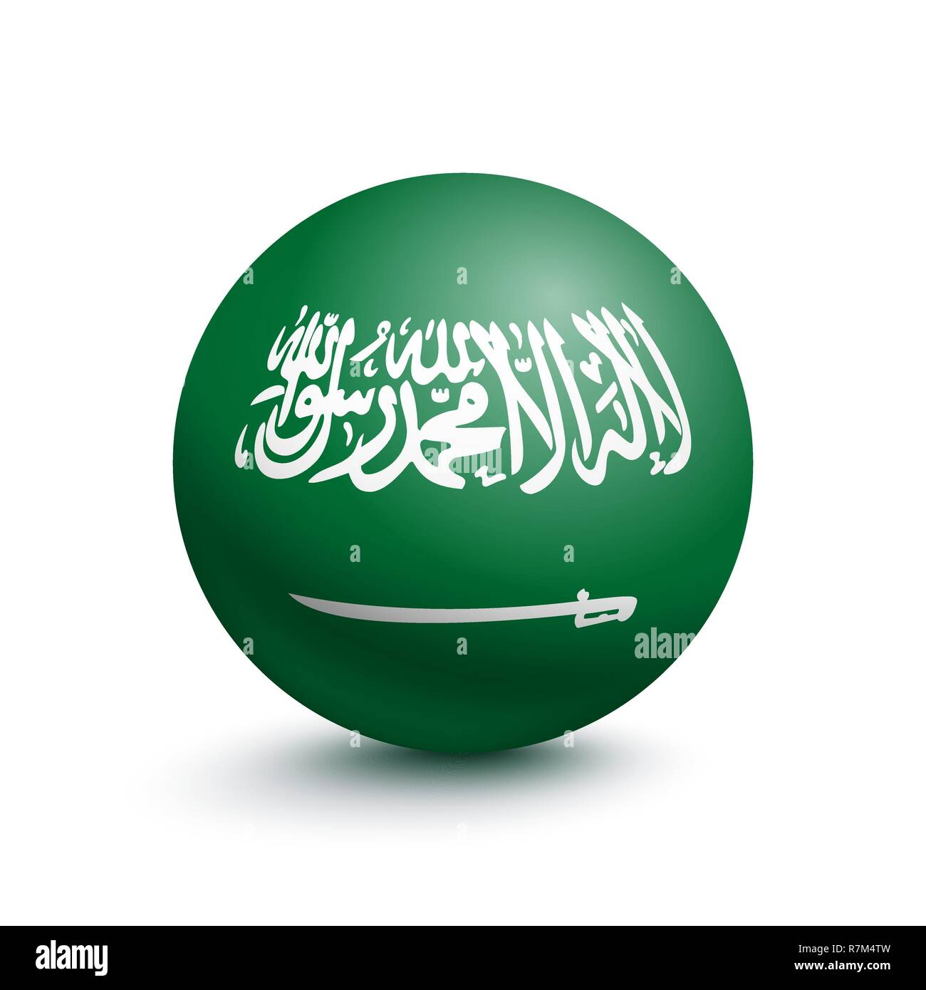 Flag of Saudi Arabia in the form of a ball - Stock Image