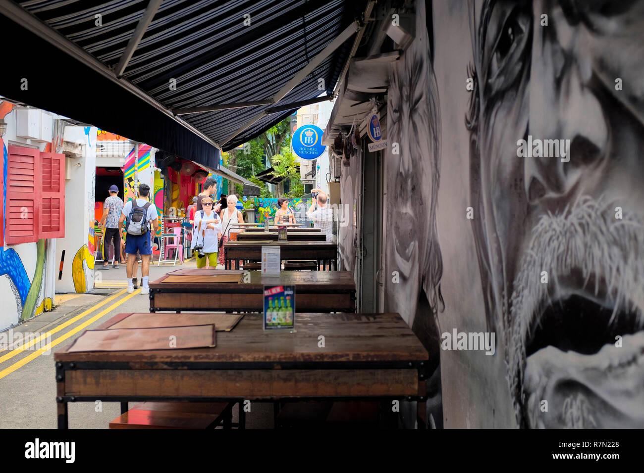 Haji Lane, Kampong Glam, Singapore. - Stock Image